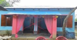সীতাকুণ্ডে প্রধানমন্ত্রীর ঘর পেলেন গৃহহীন নুরুল মোস্তফা