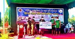 যুদ্ধ কখনোই দেশের উন্নয়ন করতে পারে না- রাঙ্গামাটি রিজিয়ন কমান্ডার