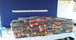 মাটিরাঙ্গা সেনা জোনের অভিযানে ১৬ লাখ টাকার ভারতীয় শাড়ী উদ্ধার
