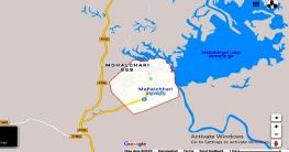 সরকারী নির্দেশনা অমান্য করে মহালছড়িতে চলছে কোচিং বাণিজ্য