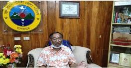 ফের ক্য শৈ হ্লাকে চেয়ারম্যান করে বান্দরবান জেলা পরিষদ গঠন