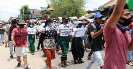 মিয়ানমারে রাতভর অভিযানে নিহত ৬০, মরদেহ সরাচ্ছে জান্তা