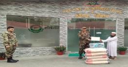 গুইমারার হাজাপাড়া মাদ্রাসায় সেনাবাহিনীর অনুদান প্রদান