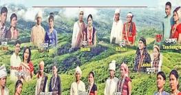 বাংলাদেশের উপজাতিরা কি Indigenous নাকি Tribe?