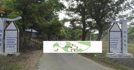 বান্দরবানে উপজাতি সন্ত্রাসীদের গুলিতে সাবেক ইউপি সদস্য নিহত