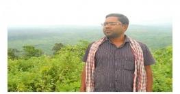 শিরোনাম: রুমিন ফারহানা