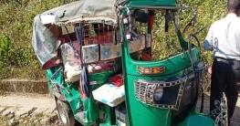 খাগড়াছড়িতে সড়ক দুর্ঘটনায় কলেজ শিক্ষার্থীর মৃত্যু