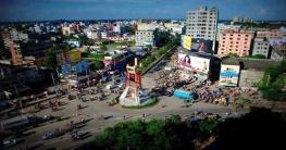 পরিচ্ছন্ন নারায়ণগঞ্জ গড়তে ৩০১ কোটি টাকা
