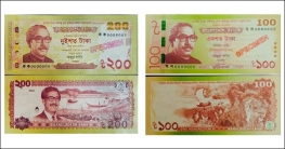কোথায় পাবেন নতুন ২০০ টাকার নোট?