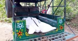 মাটিরাঙ্গায় বাড়ির পাশের জঙ্গল থেকে কাঠমিস্ত্রির মরদেহ উদ্ধার
