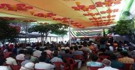 পার্বত্য চট্টগ্রাম নাগরিক পরিষদ বান্দরবান জেলা কমিটি গঠন
