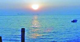 ব্লু ইকোনমিতে কত দূর এগোল দেশ