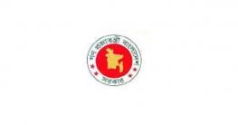 আদেশ জারি : সরকারি সেবাদান প্রতিষ্ঠানে মাস্ক ছাড়া প্রবেশ নিষেধ