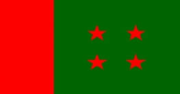 চট্টগ্রাম উত্তর জেলা আওয়ামী লীগের পূর্ণাঙ্গ কমিটির অনুমোদন
