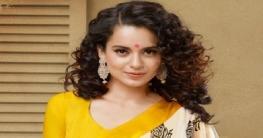 নিজেকে বিশ্বের সেরা অভিনেত্রী দাবি কঙ্গনার