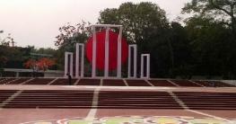 ভাষা শহীদদের শ্রদ্ধা জানাতে প্রস্তুত কেন্দ্রীয় শহীদ মিনার