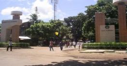 চট্টগ্রাম বিশ্ববিদ্যালয়ের ভর্তি পরীক্ষার আবেদন শুরু ৫ এপ্রিল