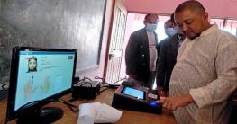 চসিক নির্বাচন: ৭৩৫ কেন্দ্রে চলছে মক ভোটিং