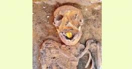 ২০০০ বছরের পুরানো কবরে `সোনার জিভ` বসানো মমির সন্ধান!