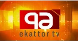 একাত্তর টিভি বর্জনের ডাক ও সাংবাদিককে হুমকি: বিজেসি`র নিন্দা