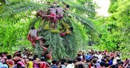 চৈত্র সংক্রান্তিতে দেশজুড়ে 'বৈচিত্র্য' উৎসব