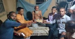 পানছড়ির আ'লীগ নেতার চিকিৎসায় এমপির আর্থিক সহায়তা প্রদান