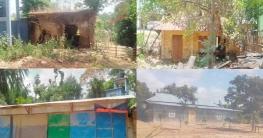 গুইমারায় অবৈধ দখলে সরকারি খাস জায়গা