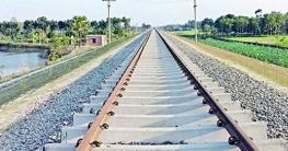 ভাঙ্গা-কুয়াকাটা রেলপথ নির্মাণ খরচ ৪২ হাজার কোটি টাকা