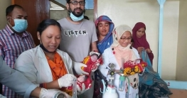 রাঙ্গামাটিতে একসঙ্গে তিন সন্তানের জন্ম, সুস্থ আছেন মা