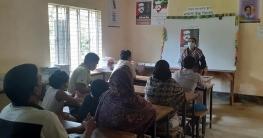 জাতীয় শোক দিবস উপলক্ষ্যে নাকাপা উচ্চ বিদ্যালয়ে আলোচনা সভা