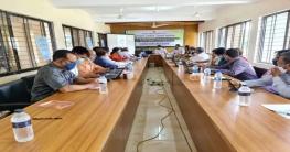 মাটিরাঙ্গায় 'ন্যাশনাল পোর্টাল' বিষয়ক কর্মশালা