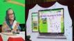 ভোগান্তিমুক্ত ভূমি ব্যবস্থাপনা চায় সরকার: প্রধানমন্ত্রী
