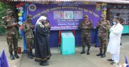 লক্ষ্মীছড়িতে সেনাবাহিনীর উদ্যোগে লুঙ্গী কারখানার উদ্বোধন