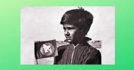 শেখ রাসেল: মুক্তিসংগ্রাম ও স্বাধীনতার প্রতীকী শিশু