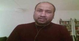 তাসনিম খলিল বাংলাদেশবিরোধী অপতৎপরতায় লিপ্ত
