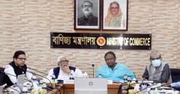 বন্ধ হবে অনিবন্ধিত ই-কমার্স প্রতিষ্ঠান: বাণিজ্যমন্ত্রী