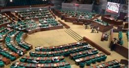 জাতীয় সংসদের ১৫তম অধিবেশন শুরু ১৪ নভেম্বর