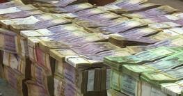 শীর্ষ পাঁচটি সহনশীল অর্থনীতির দেশের মধ্যে বাংলাদেশ একটি