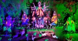 বর্ণাঢ্য প্রস্তুতি শেষে খাগড়াছড়িতে পালিত হচ্ছে শারদীয় দুর্গাপূজা